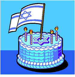Cake with Israeli flags