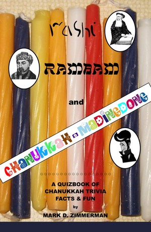 Rashi, Rambam and Chanukkah-Madingdong cover