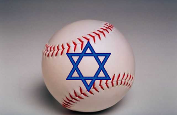 Baseball with a Star of David